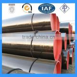 Super quality custom-made carbon steel tube 8mm