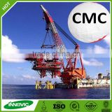 Factory sale carboxy methyl cellulose technical grade cmc for oil drilling