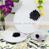 Coupe Shape 20pcs Latest Dinner Set With Popular Design, 20/30pcs royal coupe shape dinner set