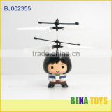 children game toy/mini flying doll/ cute Chinese boy doll