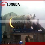 FMRS40 Hot sale Small Pulverized Coal Powder Burner Used For asphalt mixing plant with FMJ40 Pulverized coal machine