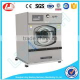 Steam heating laundromat machine,laundry washer extractor