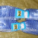Used fishing nets sale