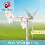 1kw electro magnetic braking control system wind generator garden use