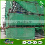 selling well wind dust controlling building protect safety net