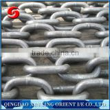 grade u2 and u3 studless link anchor chain