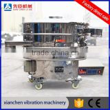 China high sieving efficiency stainless steel industrial ultrasonic vibrating sieve shaker for cobalt powder