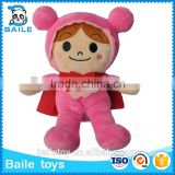 Custom plush pink cute figure baby girl toys for children cartoon character plush toys