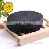 natural bamboo charcoal soap for men, bamboo soap, charcoal soap