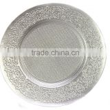 GRS New Cheap Wedding and Catering Embossed Unique design ,Sliver Glass Charger Plate wholesale