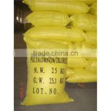 28% PAC Poly Aluminium Chloride for water treatment