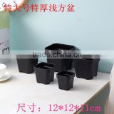 hot sale black &white square plastic flower pot with hydroponics system plant pot for home & garden