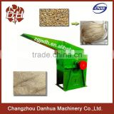 Best Quality Multifunction Wheat Grinding Mill For Farm