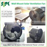 SUNNY FAN SN2015011 14 inch 20 watt wall mounted Solar Heat Exhaust Fan Air Extractor Ventilation Fan Blower