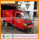 China 2014 selling dump truck used tipper trucks/management garbage truck for sale/300cc closed cabin tricycle