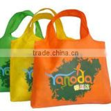 Nylon shopping bag