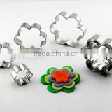new come cake decorating tools Daisy flower cookie cutter set 100% food grade wholesale baking tools