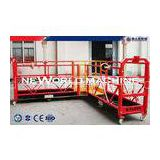3 Phase Adjustable High-rise Suspended Work Platform Climbing and decorating machinery