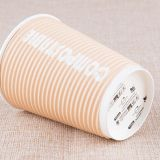 Custom made take away biodegradable PLA coffee disposable paper cups