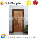 Insect Magnetic Soft Screen Door