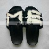 Inquiry about Factory wholesale high quality fashion fox fur Slide Slippers /Sandals