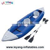 2 persons Portable rowing boat canoe inflatable kayaks