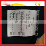 Hot Sale High Quality Cheap Clothing Labels