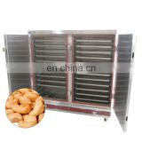 Most popular Steam Cashew Cooker  Processing Machine for sale