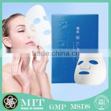 DON DU CIEL taiwan skin firming facial mask high quality supplier