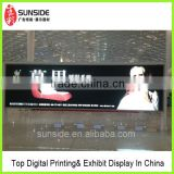 Backlight Banner With CMYK Printing As Advertisment
