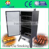 Home use smaller smoking machine, smoked fish, meatsmoking, chicken smoker machine for self home use
