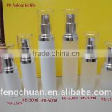 shiny silver plastic high quality airless pump bottle, white/frosted airless bottle 15ml 20ml 30ml 50ml