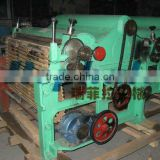2013 new design Cloth Rags Recycling Machine with high efficiency