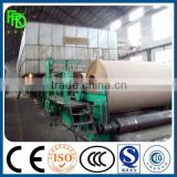 Most Energy Saving Kraft Paper Machine Copy Paper Making Machinery White Cardboard Machines