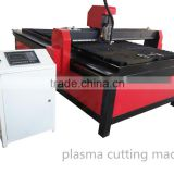 accurate tools Cnc plasma cutter made in China with working area 1300x2500mm