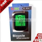 Bike accessories bicycle Speedometer