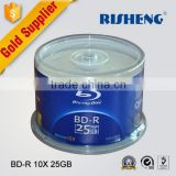 RISHENG wholesale printable blu ray disc/blank bd-r wholesale/blu-ray blank disc 50cakebox