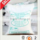 2014 Leading manufacturer feed grade price dicalcium phosphate in chemicals 3% Discount                                                                         Quality Choice