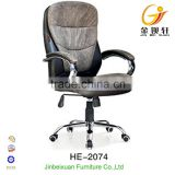 2016 New PU Office Working Executive Boss Chairs High Back HE-2074