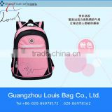 Polyester Children School Backpack,school bag pack bags,New boys primary school bag backpack