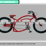 "2015 26"" special frame beach cruiser,cheap beach cruiser,beach cruiser chopper bike"