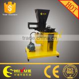 ECO BRB earth block making machine,interlocking brick making machine with hydraulic press