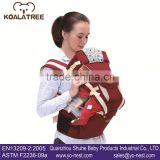 2016 high quality fabric new design multifunction baby carrier hipseat