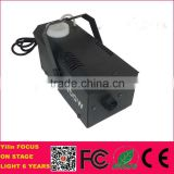 Foshan YiLin 400W Low Pice Dry Ice Blasting Low Thermal Fog Machine