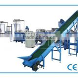 PP/LDPE/PA/PVC film recycling machine/Plastic film washing machine for wide use