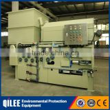 Stainless steel wastewater treatment machine belt filter press