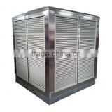 commercial evaporative air conditioner/ commercial evaporative air conditioning/ commercial evaporative cooling system