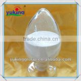 Copovidone PVP VA64 for pharmaceutical and cosmetics ingredient