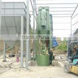 Superfine Powder Grinding Mill with Air Classifier