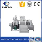 100L GMP Standard vacuum electric heating mixing tank for cream emulsifying and homogenous